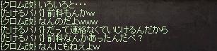 Linc0013_2